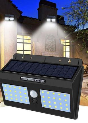 Уличный фонарь светильник на солнечной батарее с датчиком движени