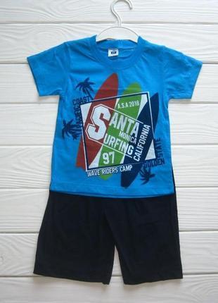 Футболка +шорты