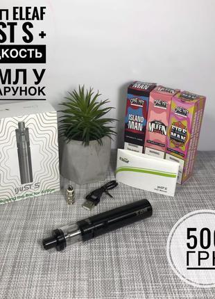 Электронная сигарета Eleaf iJust S Вейп Vape Кальян + жидкость