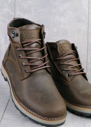 Ботинки натуральная кожа 40,41,42,43,44,45