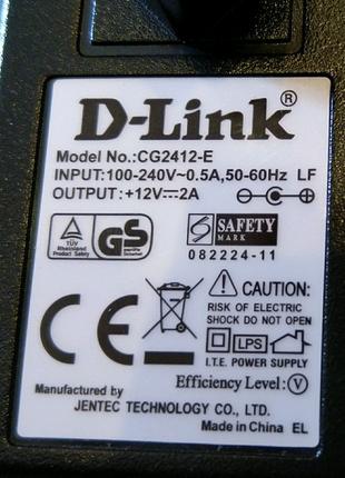Блок питания сетевой адаптер 12 Вольт 2 Ампер CG2412-E