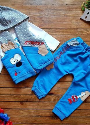 Кофта+штаны+жилетка