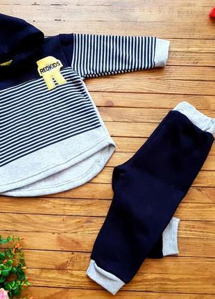 Кофта+штаны