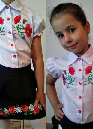 """Блузка-вышиванка на девочку """"маки"""""""