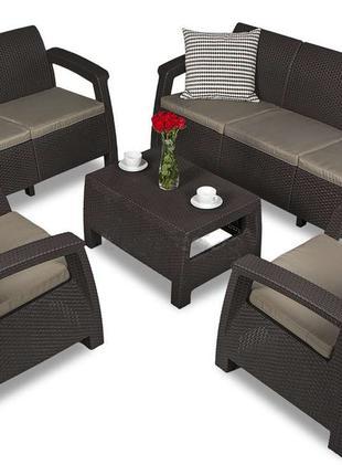 Комплект садовой мебели Curver Corfu Set Triple Max