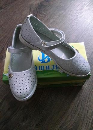 Туфли для девочки 26р-17,5 см