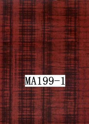 HD Пленка под шпон MA199-1 (ширина 100см)