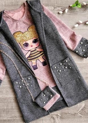 Модний кардиган + плаття + сумочка для принцес)