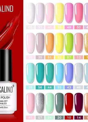 Rosalind 7мл. Гель- лак для ногтей маникюра. Все цвета.