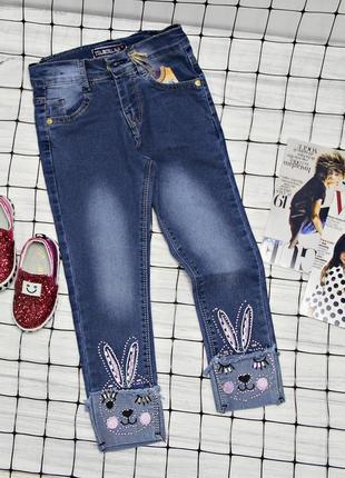 Джинсовые штаны для девочек