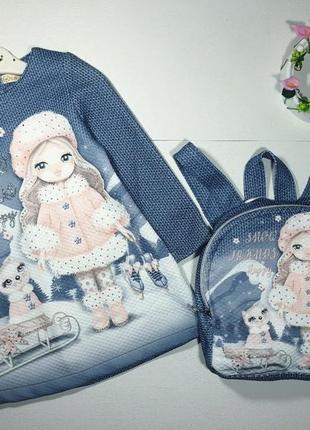 Комплект платье+рюкзак