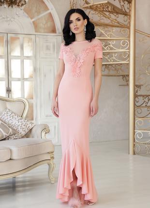 Элегантное вечернее персиковое платье в пол!!!