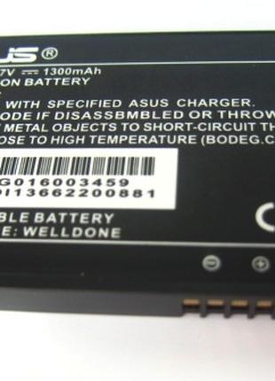 Оригинальный аккумулятор SBP-06 для Asus P525, Asus P535