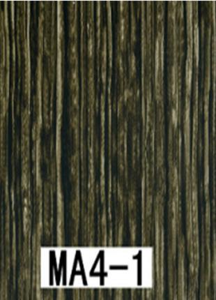 HD Пленка под шпон MA4/1 (ширина 100см)