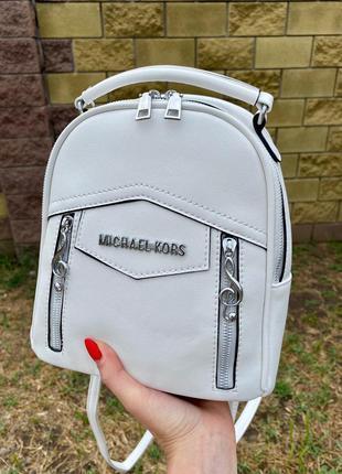 Шикарный женский рюкзак в стиле michael kors белый