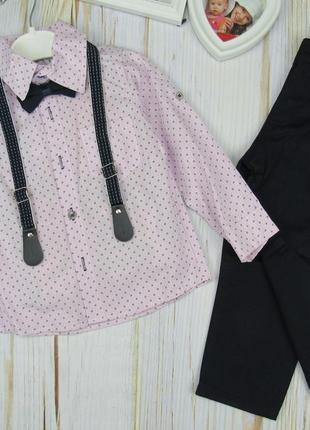 Рубашка, штаны, подтяжки съемные, бабочка