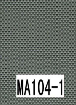 HD Пленка под карбон МА104/1 (ширина 100см)