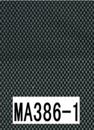 HD Пленка под карбон МА386/1 (ширина 100см)