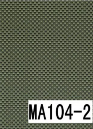 HD Пленка под карбон МА104/2 (ширина 100см)