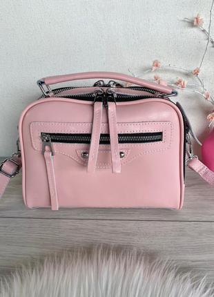 Женская кожаная сумка топ качество цвет пудра