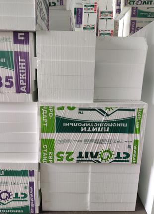 Пінопласт 15, 25, 35 від 173 грн за упак