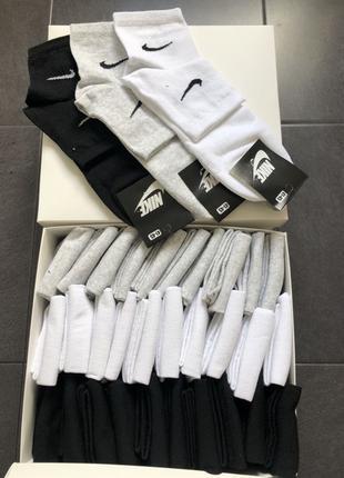 Мужские носки NIKE 30 пар.