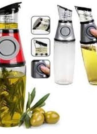 Бутылка для масла и соусов