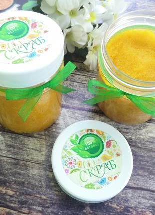 Сахарный скраб с ароматом апельсина