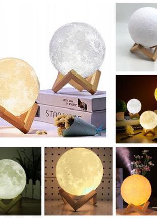 Ночник луна светильник в форме луны 3 цвета 3d moon light