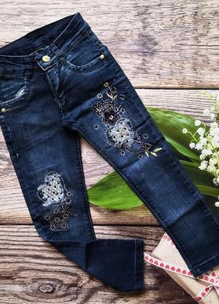 Модные джинсы для девочки!