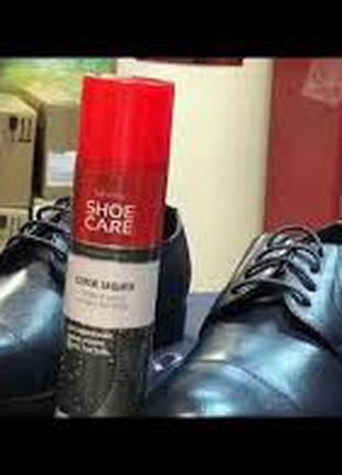 Спрей-защита обуви от води, грязи и реагентов