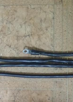 Отрезки медного провода сечением 50 мм2 с клеммами, провод массы