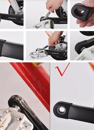 Защита/насадки/колпачки силикон для велосипедных шатунов системы