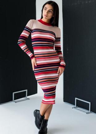 Стильне ефектне плаття лапша в полоски