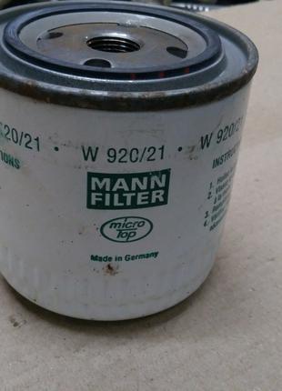 Фильтр масляный ВАЗ 2101-2107, 2121 MANN (W920/21)