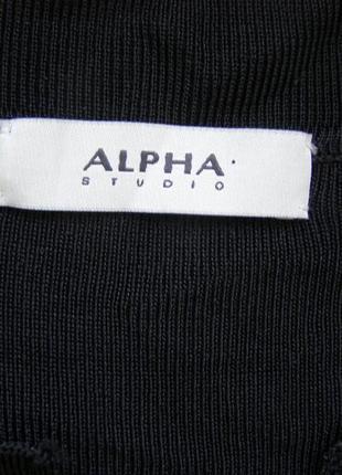 Alpha studio кардиган вискоза 46-размер