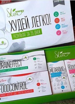 Программа для похудения ENERGY SLIM