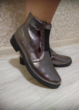 Демисезонные ботинки из натуральной кожи!