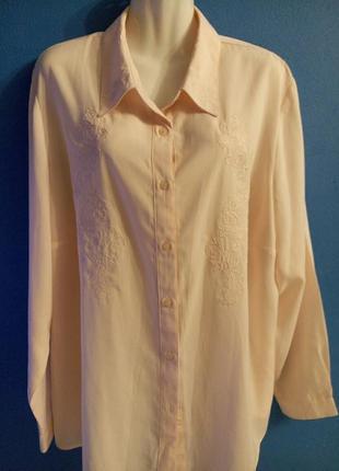 Рубашка блузка большого размера персик 60р