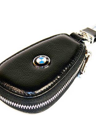 Брелок BMW - кожаный, чехол для ключей, ключница