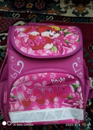 Рюкзак 1-3 класс.