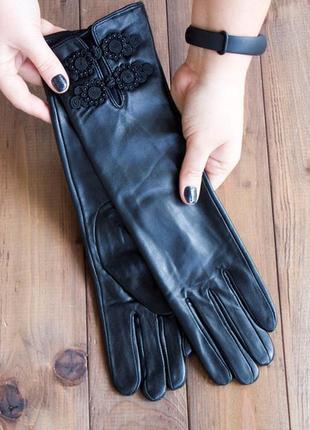 Женские кожаные  перчатки длинные 36см