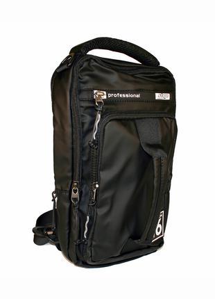 Сумка на плечо мужская, городской рюкзак, полтэстер