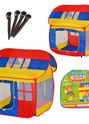 """Палатка детская Toys """"Домик"""""""