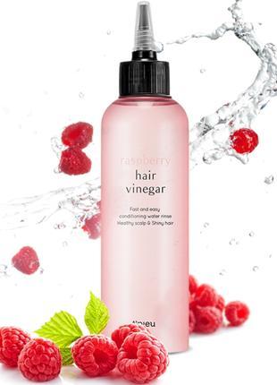 A'PIEU Raspberry Hair Vinegar c тонким ароматом малины