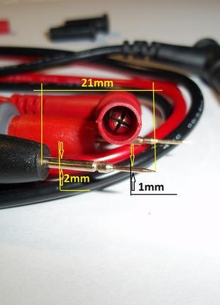 Щупы для мультиметра, тонкие 20A.