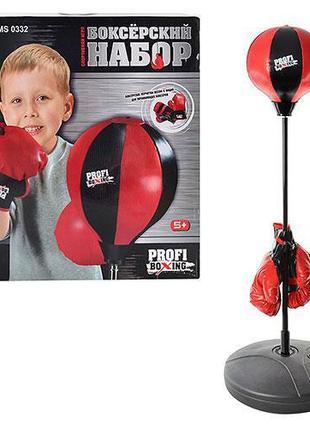Детский боксерский набор на стойке MS 0332, боксерская груша на с
