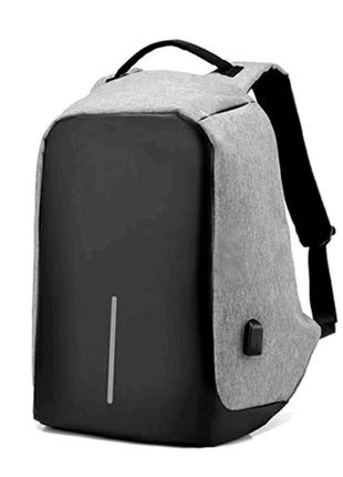 Рюкзак-антивор с USB портом