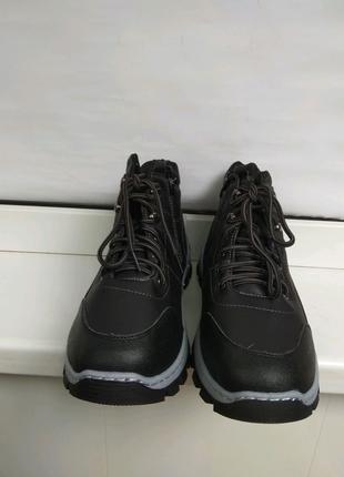 Ботинки .  ЗИМА.