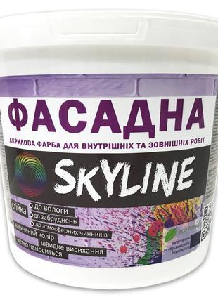Краска Skyline ФАСАДНАЯ для наружных и внутренних работ